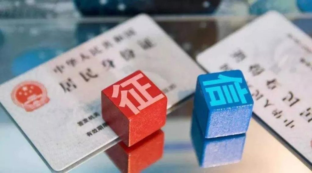 付临门知识:频繁查征信是否会影响你的信用卡以及贷款?