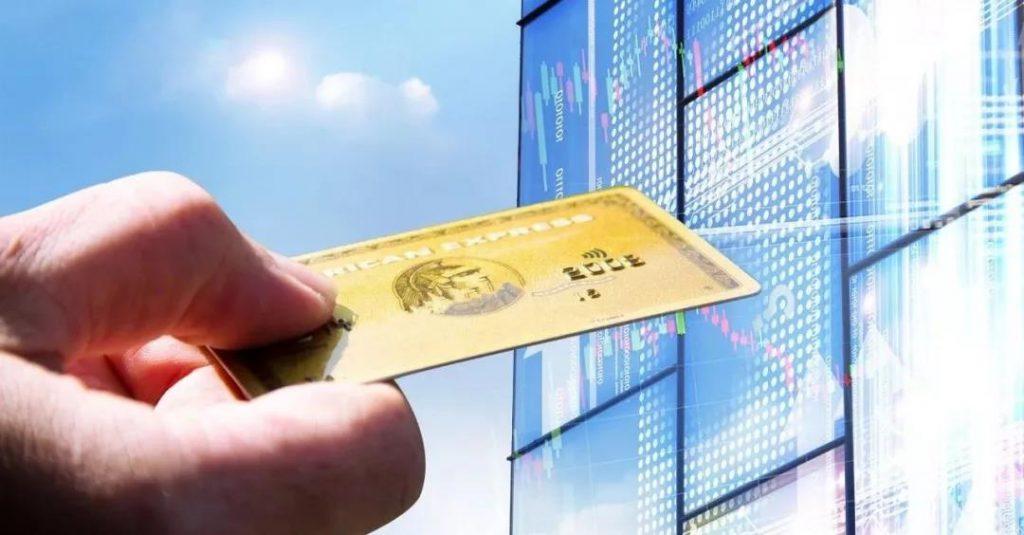 付临门将信用卡使用陷阱汇总,时刻注意用卡安全
